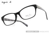 agnes b.光學眼鏡 AB7022 BGA (黑) 萬年不敗簡約百搭基本款 # 金橘眼鏡