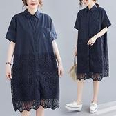 洋裝 中大尺碼 連身裙夏季微胖mm顯瘦休閒文藝大碼女裝寬鬆純色拼接蕾絲中長裙子