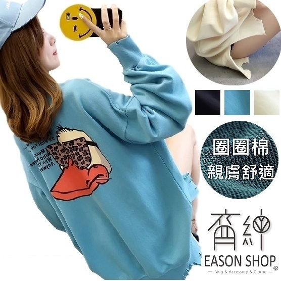 EASON SHOP(GW8315)實拍純色豹紋鴨子字母印花不規則剪裁割破側開衩落肩寬鬆長袖素色棉T恤裙女大尺碼