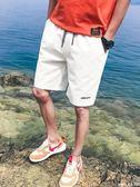 白色短褲男運動寬鬆夏天韓版潮流百搭中褲子跑步休閒沙灘褲五分褲  糖糖日系森女屋