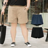 Miss38-(現貨)【A04355】大尺碼短褲 棉麻休閒褲 寬鬆直筒寬褲 鬆緊腰 純色工作褲-中大尺碼