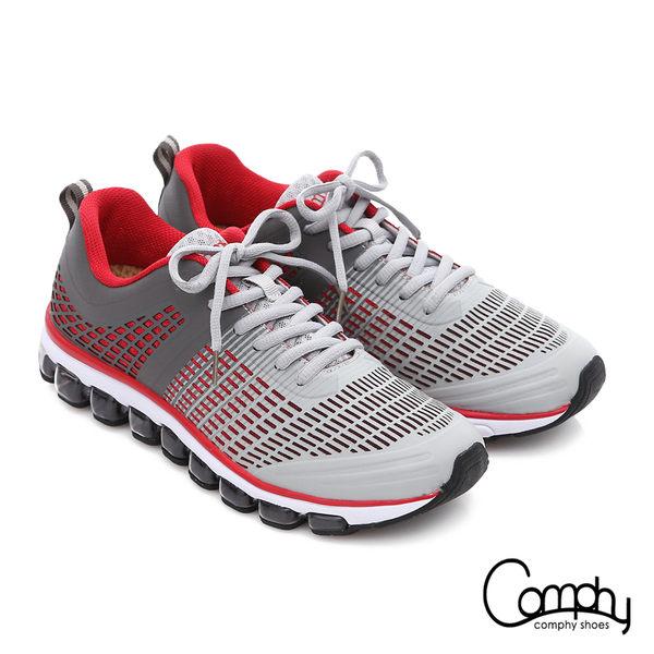 Comphy 3D霸氣囊 透氣網布奈米健走運動鞋  淺灰