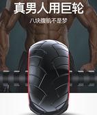 自動回彈健腹輪男士女腹肌神器收腹滾輪卷腹滑輪懶人健身器材家用格蘭小舖