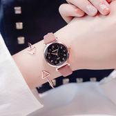 手錶女手錶星空潮流防水女生手表學生正韓ulzzang潮女簡約大方【快速出貨八折優惠】