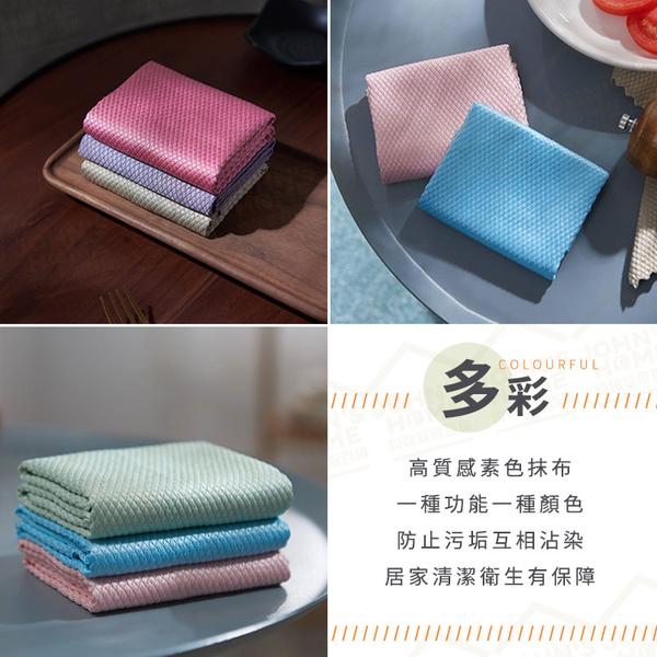 魚鱗抹布30x40cm6條裝 強力去污擦拭布 纖維布 擦手巾 洗碗布【VA0202】《約翰家庭百貨