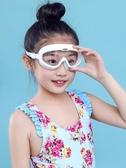 COPOZZ兒童泳鏡男童女童大框舒適防水防霧高清游泳眼鏡潛水鏡裝備