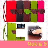【萌萌噠】諾基亞 Nokia 5 (5.2吋) 商務簡約款 葉子磁扣保護殼 插卡支架側翻皮套 保護套 軟殼