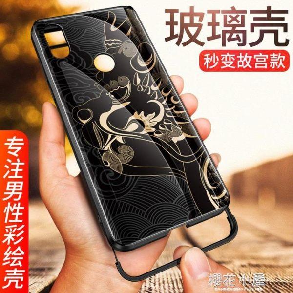 愛絢小米mix3手機殼升降滑蓋玻璃套mis3s故宮特別版防摔硅膠全包邊個性全包中國風『櫻花小屋』