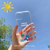 流沙手機殼ins流沙花朵適用11Pro Max蘋果x手機殼xs/xr透明iphone8plus女7se