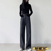 牛仔褲 直筒黑色牛仔褲女秋冬2021新款加絨褲子高腰顯瘦垂墜感拖地闊腿褲 榮耀
