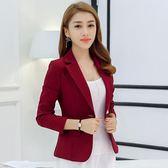 春秋女季新款小西裝韓版西服修身純色長袖顯女外套  遇見生活