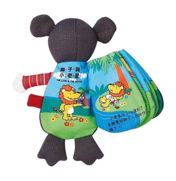 獅子&小老鼠-我的動物玩偶故事書