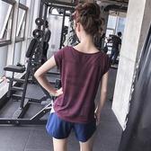 輕薄寬鬆健身服上衣速干大碼短袖運動T恤女透氣跑步瑜伽罩衫夏季