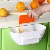 櫥柜垃圾收納盒創意廚房用品 門掛式桌面小盒子塑料垃圾桶 森活雜貨