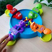 貪吃青蛙吃豆親子互動桌面游戲兒童益智玩具3-4-6歲禮物  良品鋪子