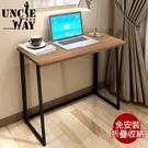 免組裝可摺疊書桌【AB0022】折疊工作桌 電腦桌 辦公桌 工作桌 書桌 桌子 收納桌 摺疊收納 餐桌