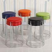 餐椅 (4個裝)熱銷加固塑料凳子家用成人餐凳圓凳時尚創意折疊凳椅子小板凳餐椅小c推薦xc
