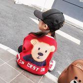 女童秋裝新款女寶寶外套韓版洋氣針織開襟寶寶潮童裝1歲6歲 卡米優品
