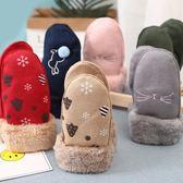黑五好物節 兒童手套包指麂皮絨3-8歲男女寶寶卡通加絨保暖連指冬季 森活雜貨