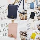 『Marc Jacobs旗艦店』現貨 TORY BURCH|TB|防刮真皮證件夾 卡夾 零錢包|可放證件 悠遊卡 零錢