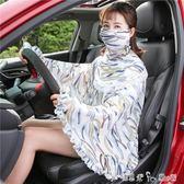 防曬披肩女夏防紫外線遮陽護頸口罩一體雪紡薄遮臉開車騎車防曬衣 「潔思米」