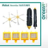 【GreenR3濾網邊刷組】適用iRobot Roomba 700系列(700/760/770/780/790)