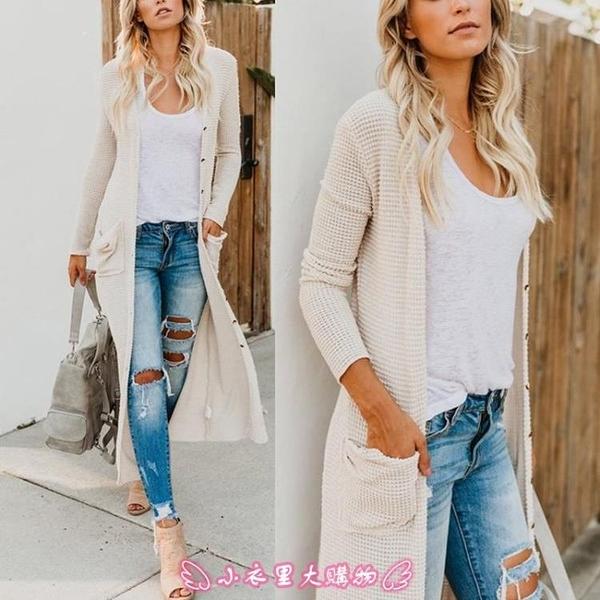 針織外套 歐美熱賣新品女春季紐扣口袋高個加長款大碼薄款針織開衫外套 - 小衣里大購物