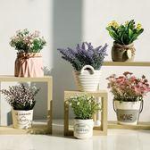 萬聖節狂歡 ins綠植北歐假草盆栽仿真植物裝飾室內花卉盆景小擺件客廳窗臺 桃園百貨