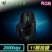 【南紡購物中心】Razer 雷蛇 Basilisk V2 巴塞利斯蛇 V2 RGB電競滑鼠(RZ01-03160100-R3M1)
