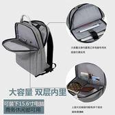 聯想戴爾蘋果電腦包雙肩包筆記本電腦包15.6寸14寸男女士商務背包igo 祕密盒子