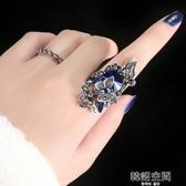 韓國誇張蝴蝶藍寶石戒指女日韓飾品潮人食指裝飾指環個性兩件套戒 韓語空間
