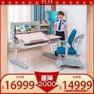 【新上市】兒童書桌 兒童書桌椅 成長書桌 兒童學習桌椅 可升降成長桌ME752+AU856
