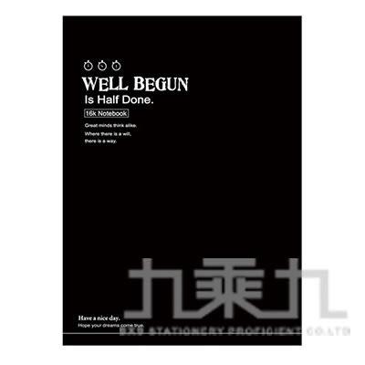 彩藝16K特案筆記-黑底 BJ16T018-04