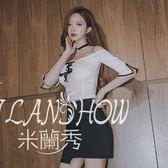 洋裝 一字領露背修身時尚韓版兩件套 米蘭shoe
