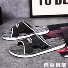 2020夏季韓版男士新款拖鞋潮流一字拖家用情侶居家大碼室內涼拖鞋  自由角落