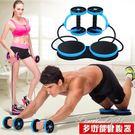 健腹輪腹肌輪鍛煉練健身器材家用  果果輕時尚