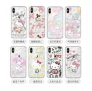 88柑仔店~ZB631KL ASUS ZenFone Max Pro M2 Hello Kitty正品防摔矽膠手機殼掛繩潮牌