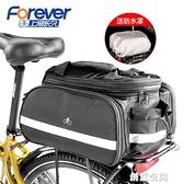 山地自行車後馱包貨架包騎行裝備駝包配件尾包後座全套代駕專用包 創意空間