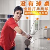 訓練軟軸家用練球器乒乓球器 練球神器練習自練 彈力單人器發球機