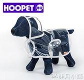 狗狗雨衣夏裝泰迪比熊雪納瑞小型犬雨衣小狗防水雨披寵物狗衣服  非凡小鋪