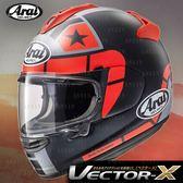 [中壢安信]日本Arai VECTOR-X 彩繪 MaverickGP 全罩 安全帽 內襯可拆 快拆耳蓋 全新通風系統