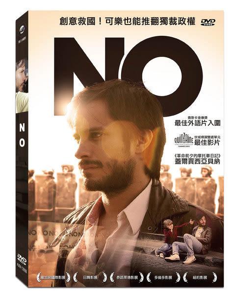 NO DVD (購潮8)