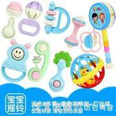嬰兒玩具0-1歲牙膠手搖鈴男女寶寶新生幼兒0-3-6-12個月早教益智8 漾美眉韓衣
