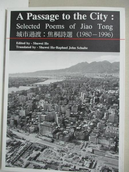 【書寶二手書T9/文學_AUB】A Passage to the City: Selected Poems of Jiao Tong, 1980-1996_Tong