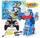 托马斯小火车变形战神遥控车金刚机器汽车人男孩模型玩具