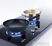 麥飯石32cm炒鍋不粘鍋無油煙家用燃氣灶電磁爐通用平底炒菜鍋      時尚教主