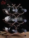 酒架 歐式紅酒架擺件簡約創意葡萄酒瓶架子酒柜裝飾品擺件酒瓶架家用 NMS小明同學