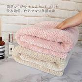 日本YODO XIUI菠蘿格大浴巾成人嬰兒寶寶兒童男女吸水速干不掉毛 艾尚旗艦店