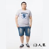 【男人幫大尺碼】T8035*數字1英文字母T恤加大尺碼