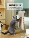 貓抓板 瓦楞紙耐抓貓爪板立式吸盤磨爪器貓咪玩具【快速出貨】